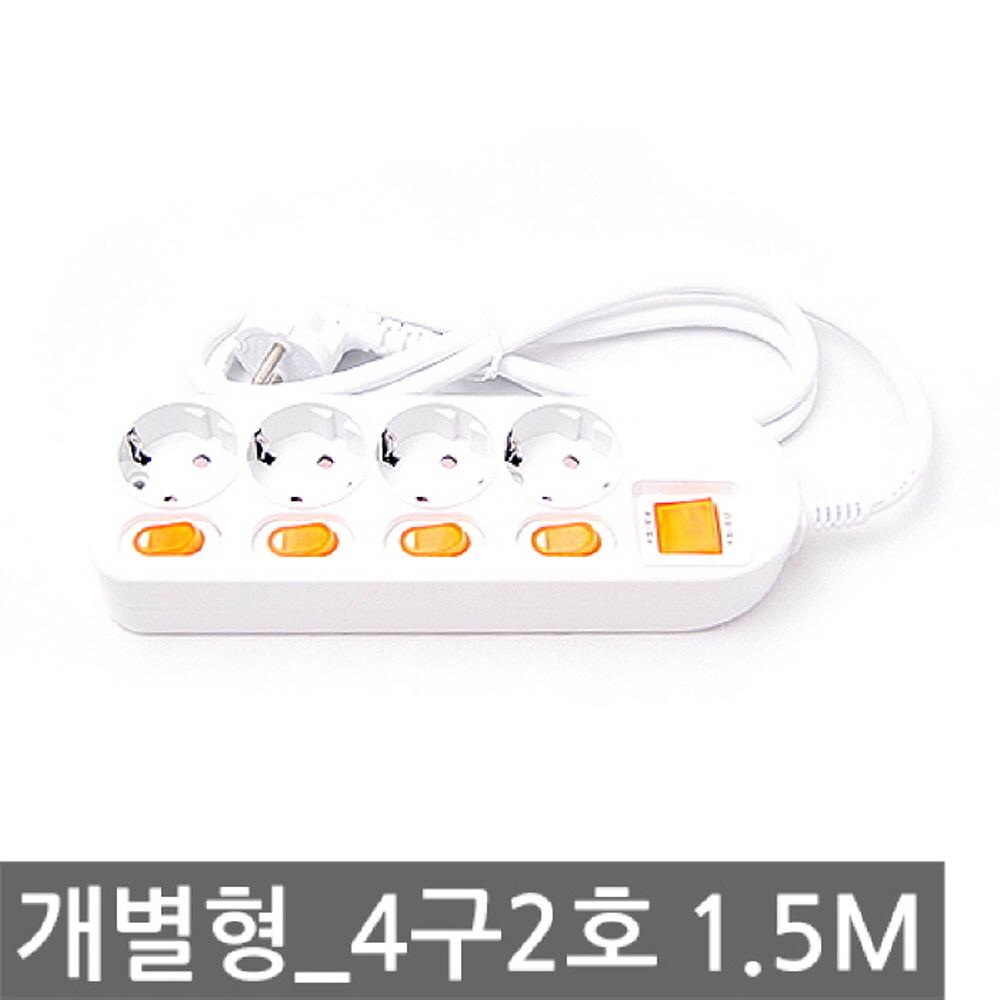 개별멀티탭_4구2호_1.5M0019