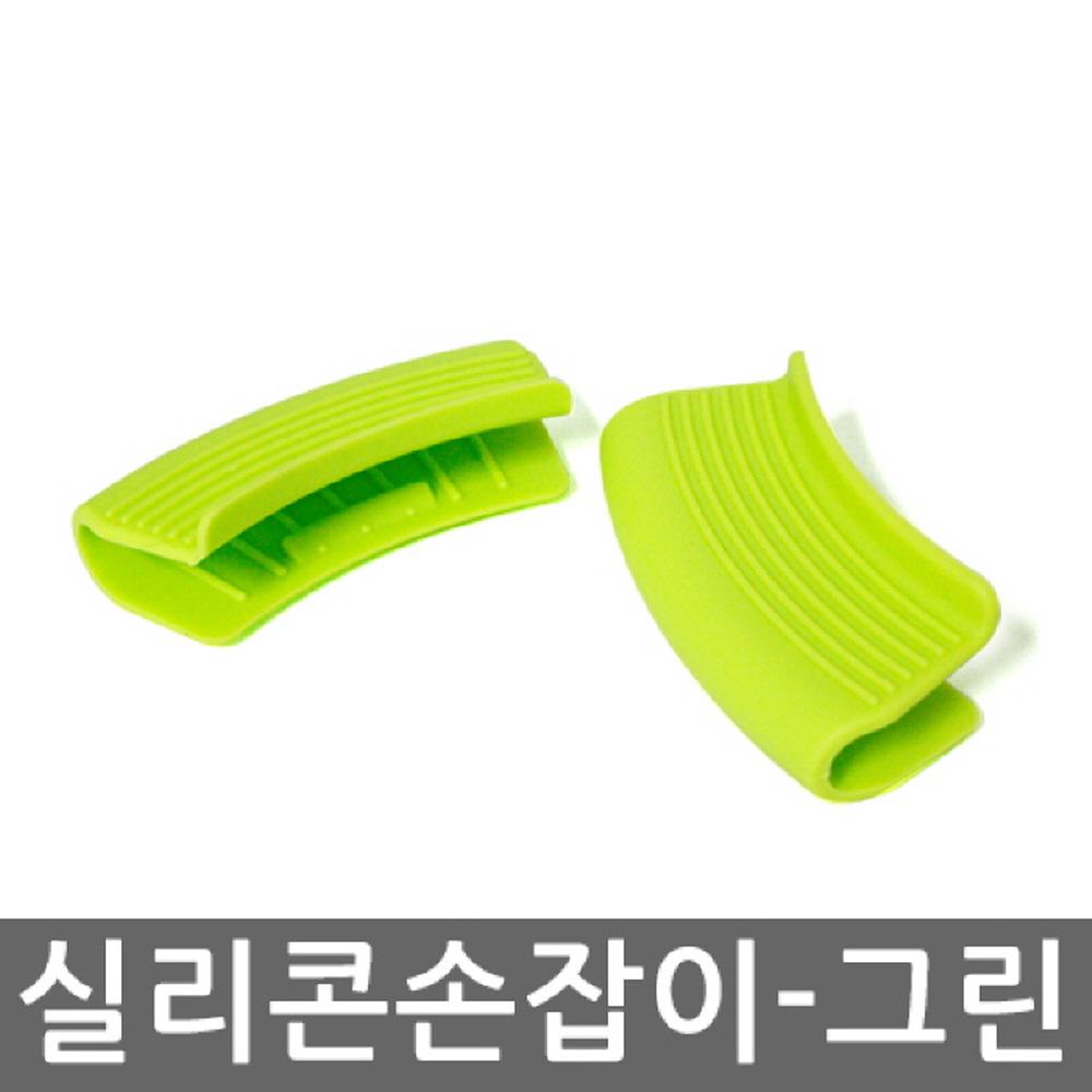 3757포어스실리콘냄비손잡이/그린7668