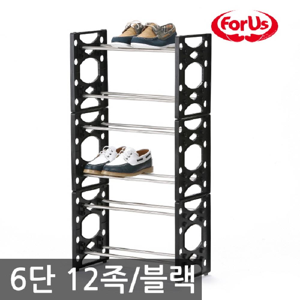 포어스신발정리대6단_12족