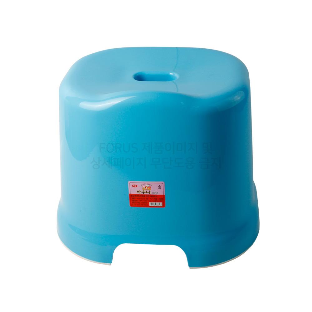 제일사우나의자8303/블루