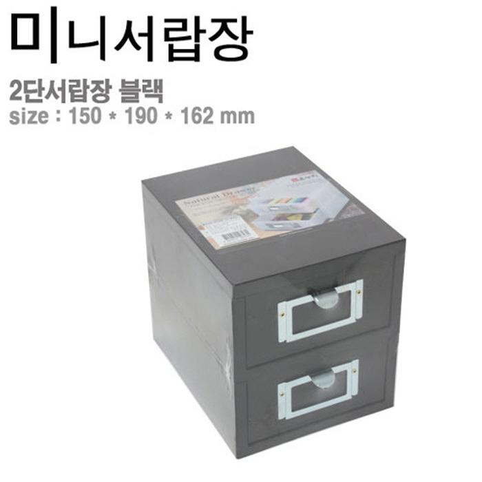 2단서랍장_검정