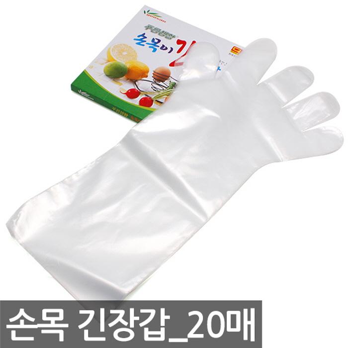 온누리긴장갑_고급4056